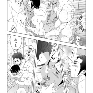 [Unknown (UNKNOWN)] Jouge Kankei [JP] – Gay Comics image 018