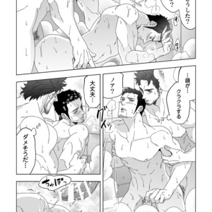 [Unknown (UNKNOWN)] Jouge Kankei [JP] – Gay Comics image 019
