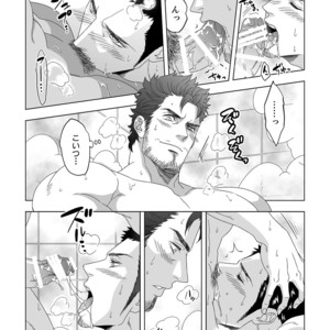 [Unknown (UNKNOWN)] Jouge Kankei [JP] – Gay Comics image 021