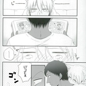 [Escapizma] Seihou-san-ka no ryouta-kun – Kuroko no Basuke dj [JP] – Gay Comics