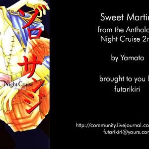 [Yamato] Sweet Martini – One Piece dj [kr] – Gay Comics