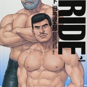 [Gengoroh Tagame] Pride vol.3 [kr] – Gay Comics