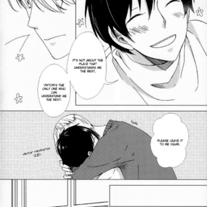 [Dezile] Made By You – Yuri!!!on Ice dj [Eng] – Gay Comics image 009