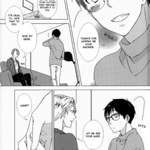 [Dezile] Made By You – Yuri!!!on Ice dj [Eng] – Gay Comics image 012