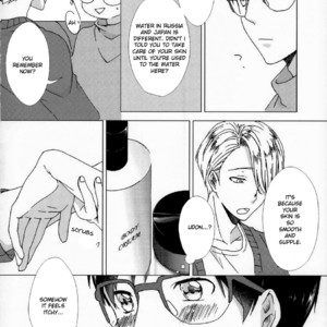 [Dezile] Made By You – Yuri!!!on Ice dj [Eng] – Gay Comics image 013