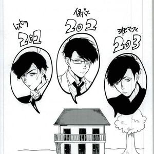 [Kinofu no kokochi] Ore no koto suki ni shitatte ī nda ze? – Osomatsu-san dj [JP] – Gay Comics