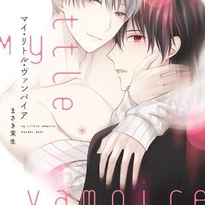 [MAKI Masaki] My Little Vampire [Eng] – Gay Comics