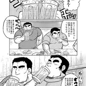[Ochita Taiji ] Danchou no Okite [JP] – Gay Comics