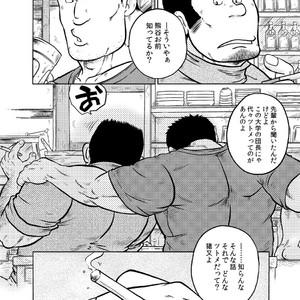[Ochita Taiji ] Danchou no Okite [JP] – Gay Comics image 002