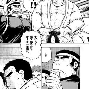 [Ochita Taiji ] Danchou no Okite [JP] – Gay Comics image 003