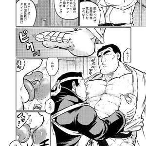 [Ochita Taiji ] Danchou no Okite [JP] – Gay Comics image 006