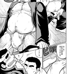 [Ochita Taiji ] Danchou no Okite [JP] – Gay Comics image 009