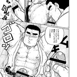 [Ochita Taiji ] Danchou no Okite [JP] – Gay Comics image 011