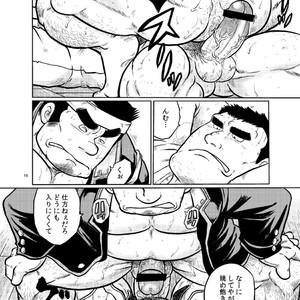 [Ochita Taiji ] Danchou no Okite [JP] – Gay Comics image 014
