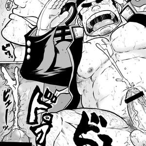 [Ochita Taiji ] Danchou no Okite [JP] – Gay Comics image 021