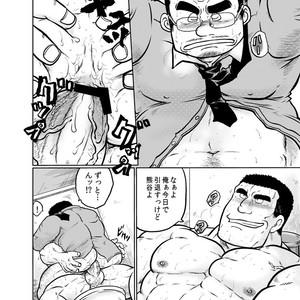 [Ochita Taiji ] Danchou no Okite [JP] – Gay Comics image 026