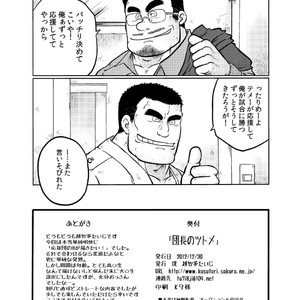 [Ochita Taiji ] Danchou no Okite [JP] – Gay Comics image 028