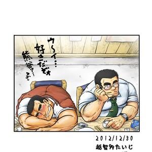 [Ochita Taiji ] Danchou no Okite [JP] – Gay Comics image 029