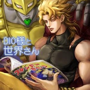 [musubi (livnehe)] Lord DIO and Mr. World Comic – Jojo dj [JP] – Gay Comics