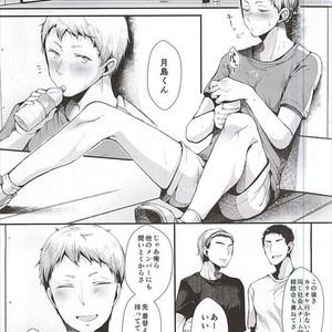 [DOUX (-A)] Seiteki Paranoia – Haikyuu!! dj [JP] – Gay Comics