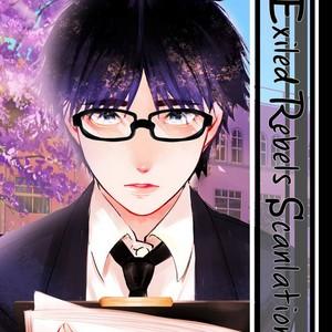 [Sachimo] Sei Shun Kinema (c.1-4) [kr] – Gay Comics
