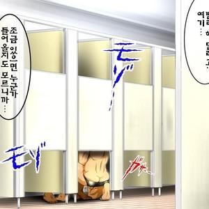 [Comagire] Tsuibamikei [kr] – Gay Comics image 005
