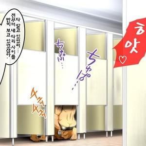 [Comagire] Tsuibamikei [kr] – Gay Comics image 006