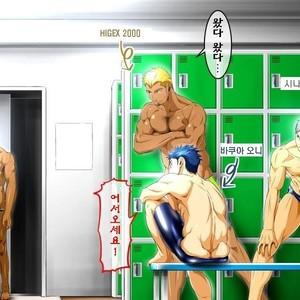 [Comagire] Tsuibamikei [kr] – Gay Comics image 014