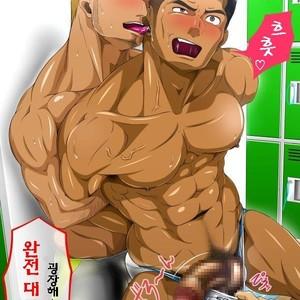 [Comagire] Tsuibamikei [kr] – Gay Comics image 019