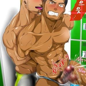 [Comagire] Tsuibamikei [kr] – Gay Comics image 021