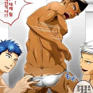 [Comagire] Tsuibamikei [kr] – Gay Comics image 025