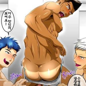[Comagire] Tsuibamikei [kr] – Gay Comics image 026