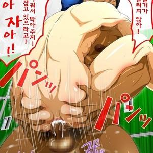 [Comagire] Tsuibamikei [kr] – Gay Comics image 044