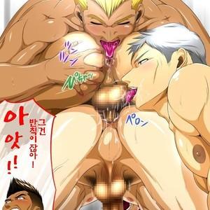[Comagire] Tsuibamikei [kr] – Gay Comics image 049