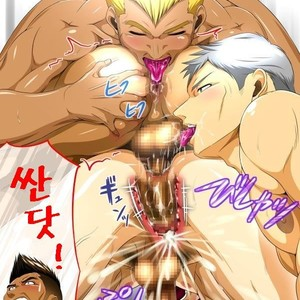 [Comagire] Tsuibamikei [kr] – Gay Comics image 050