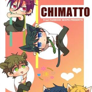 [Sexpo] Chimatto – Free! dj [Eng] – Gay Comics