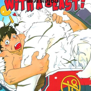 [yukke] I'm In Love With A Beast! [kr] – Gay Comics
