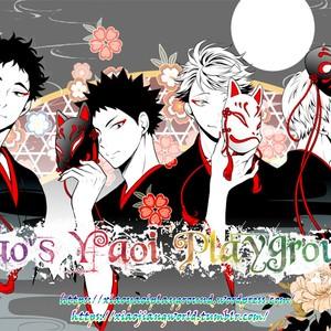 [Orange Note] A Devil's Love Story – Haikyuu!! dj [Eng] – Gay Comics