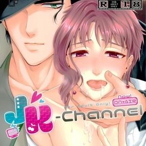[Locus] JK-channel – Jojo dj [JP] – Gay Comics