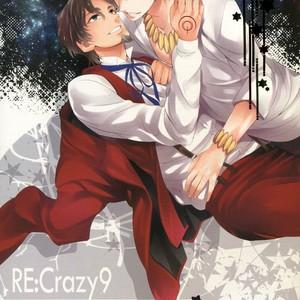 [Crazy9 (Ichitaka)] RE:Crazy9 – Fate/Zero dj [JP] – Gay Comics
