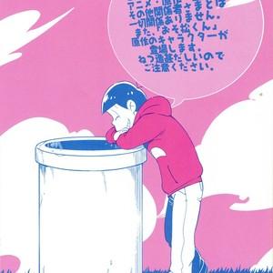[Janomeya/ Janome] Hi■sha O no shōgen – Osomatsu-san dj [JP] – Gay Comics