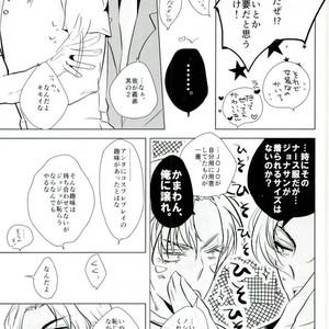 [Pilica] Please, Doctor Joestar – Jojo dj [JP] – Gay Comics image 010