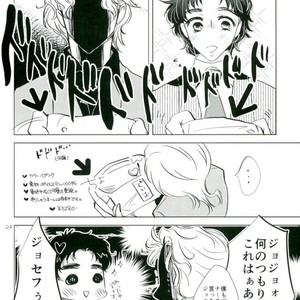 [Pilica] Please, Doctor Joestar – Jojo dj [JP] – Gay Comics image 025