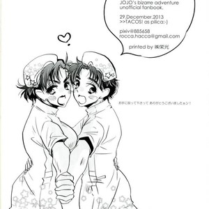 [Pilica] Please, Doctor Joestar – Jojo dj [JP] – Gay Comics image 027