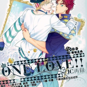 [NiR/ Juugatsu] ONE LOVE! JC Extra – JoJo dj [CN] – Gay Comics