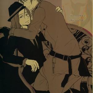 [TTTM (toto)] Hetalia dj – Love and Heart Kiss and Sake [Eng] – Gay Comics