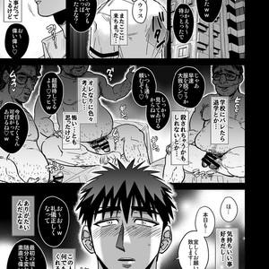 [Imozuru-shiki (Utsubo Kazura)] Fukusuu Mob Oji-san ni Choukyou Sareru Kagami Taiga – Kuroko no Basuke dj [JP] – Gay Comics