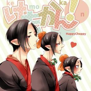 [teko] Kemokan! – Hoozuki no Reitetsu dj [JP] – Gay Comics