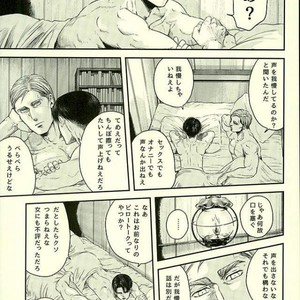 "[13] Ah"" – Attack on Titan dj [JP] – Gay Comics image 001"