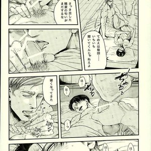 "[13] Ah"" – Attack on Titan dj [JP] – Gay Comics image 004"